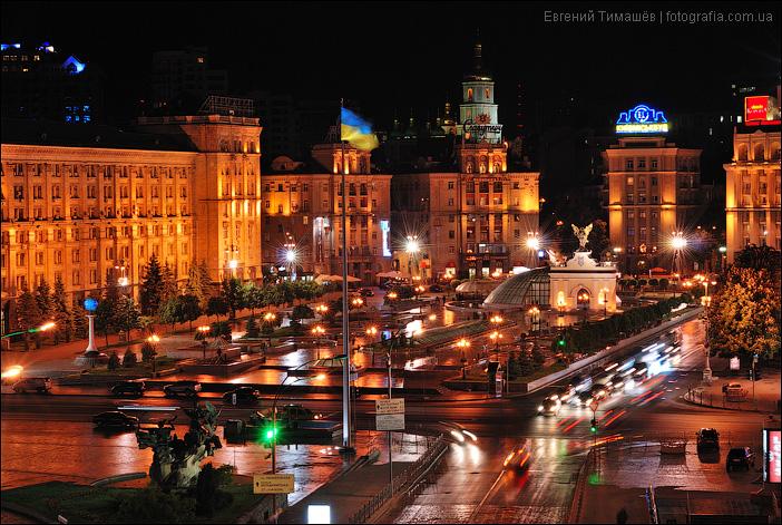 Вечерний Киев (Майдан Незалежності)