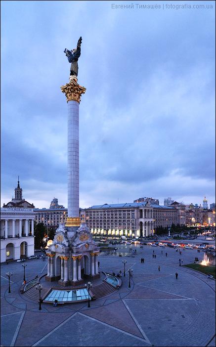 Майдан Незалежності - Киев