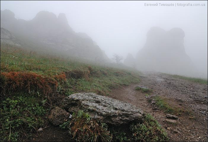 Скалы Демерджи в тумане