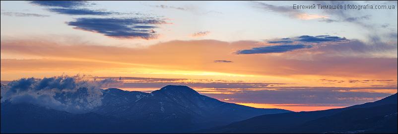 Панорама горного заката
