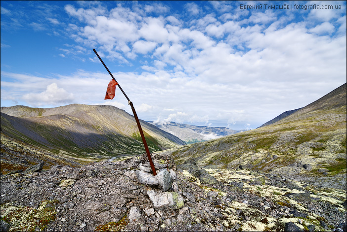 Подъем на перевал Южный Рисчорр