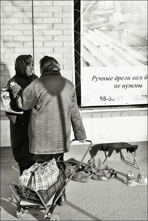 Горловка - Жанр