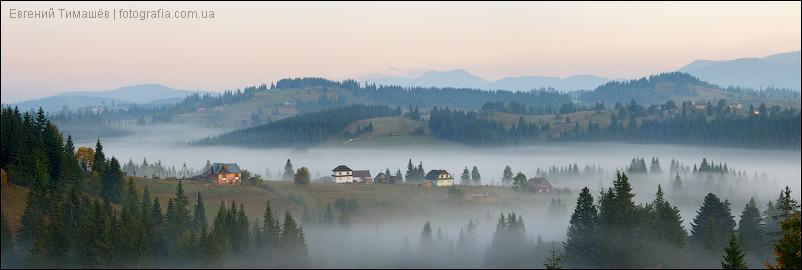 Утро на Яблуницком перевале