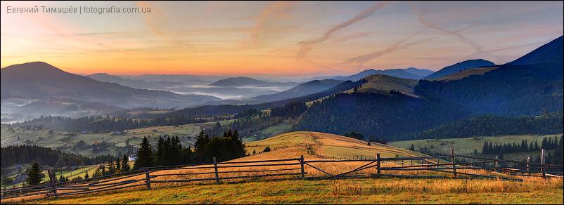 Панорама рассветных Карпат