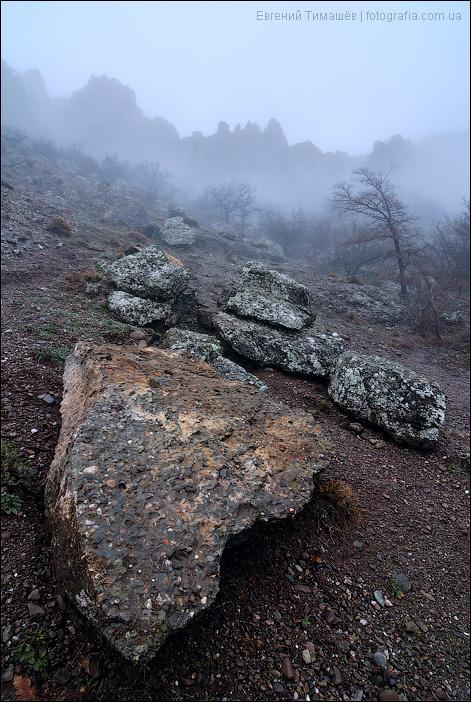 Туманы Демерджи