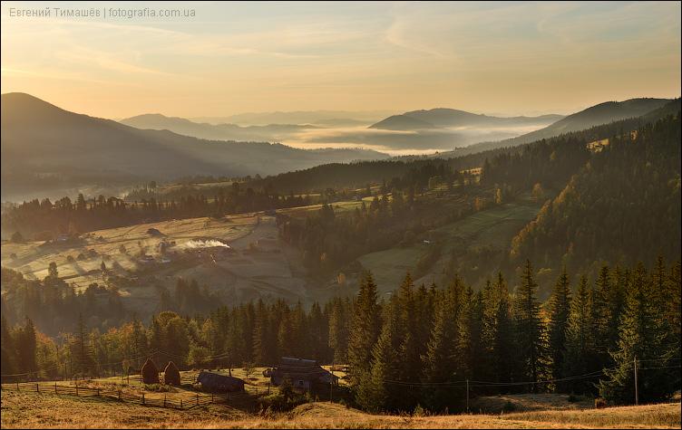 Утро в карпатских горах