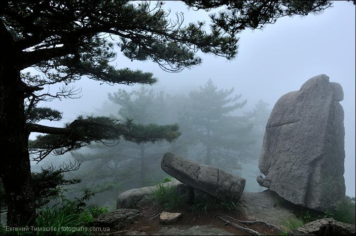 Хуаньшань, Китай, туман