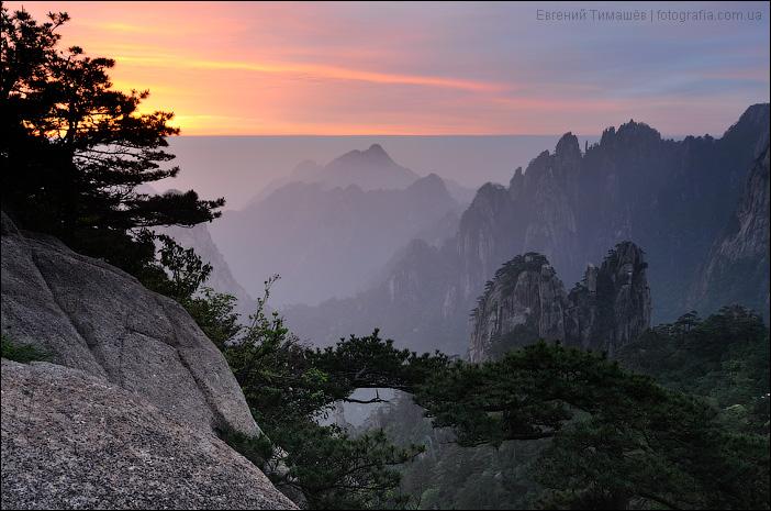 Хуаньшань, Китай