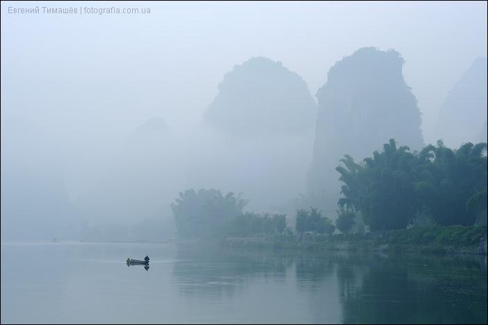 Карстовые холмы Яншо, Гуйлинь, Китай