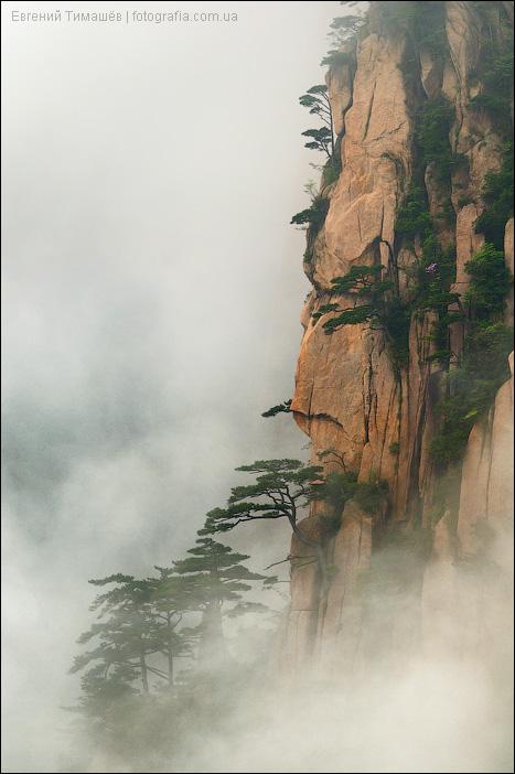 Китай, Хуаньшань