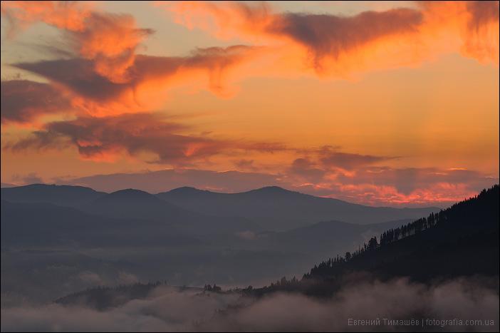 Рассветные облака в Карпатах, Дземброня
