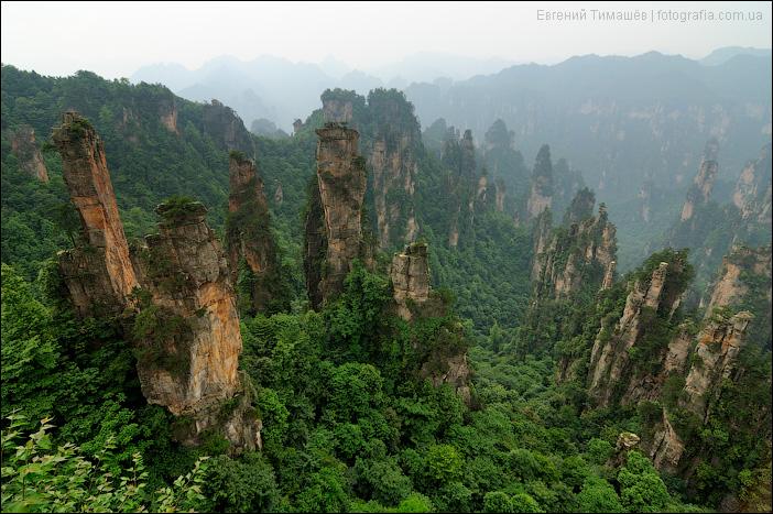 Китай, Улиньюань