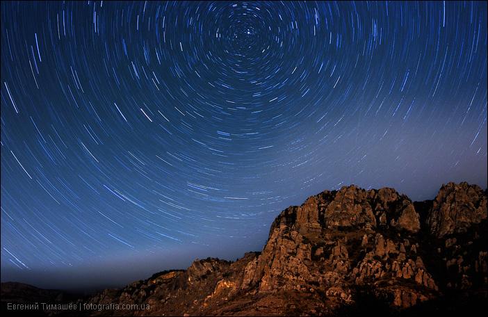 Треки звезд над Демерджи