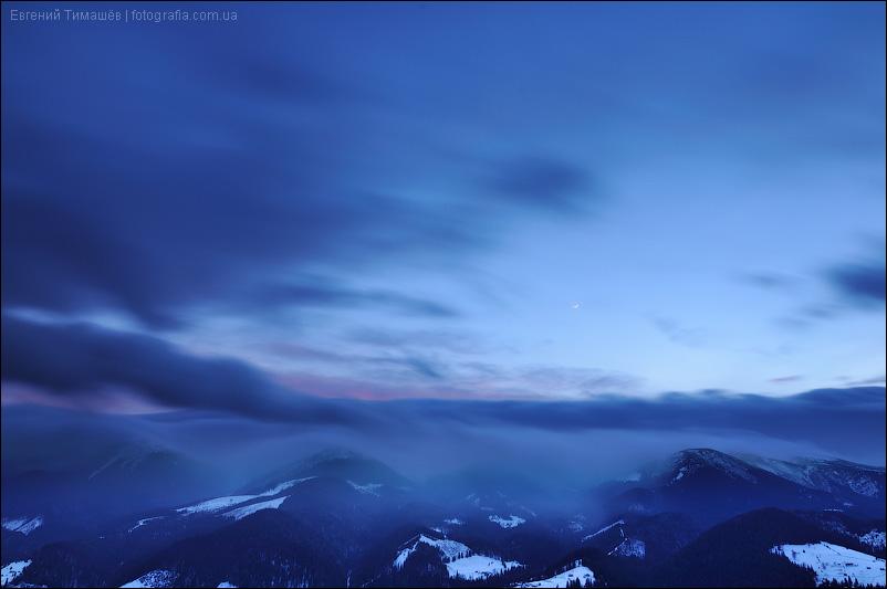 Сумерки в Карпатских горах