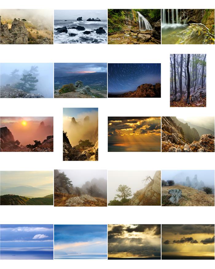 Фотографии осеннего Крыма
