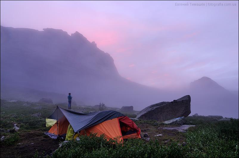 Туманный закат в Ергаках
