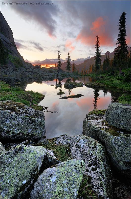 Озеро Таёжный глаз, Ергаки