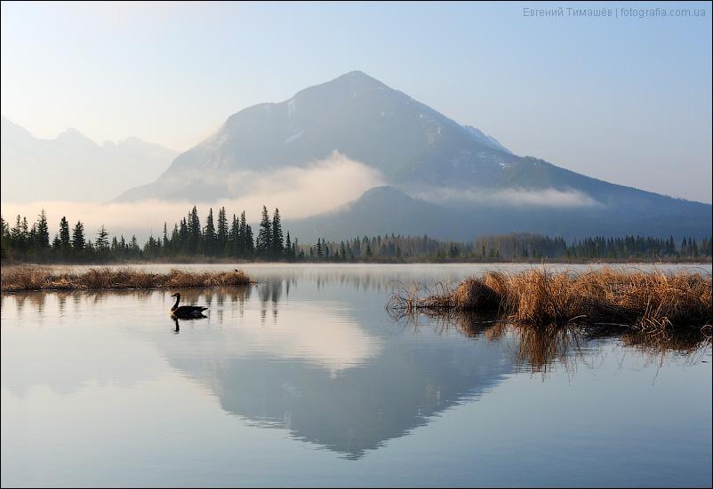 Озеро Вермилион, Канада
