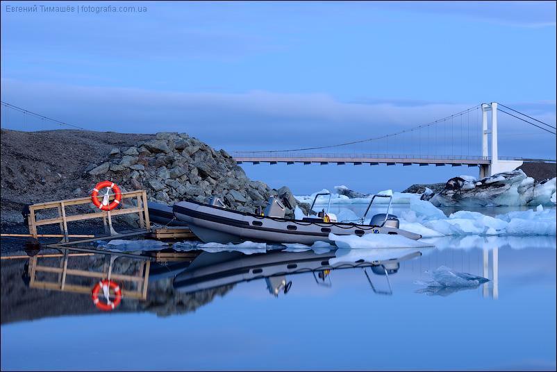 Исландия, лагуна Йокульсарлон (Jokulsarlon), мост