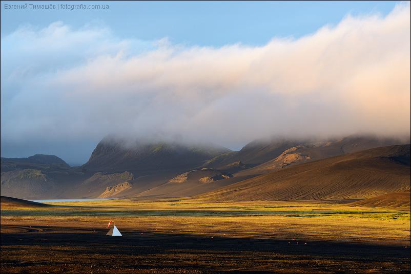 Исландия, район озер Вейдивотн