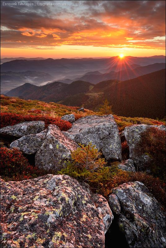 Карпаты, подножие горы Вухатый камень